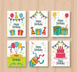 生日礼物卡片