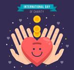 慈善日爱心