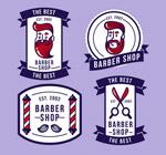 彩绘理发店标签