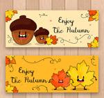 秋季植物banner