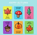 秋季表情元素卡片