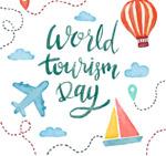 旅游日艺术字