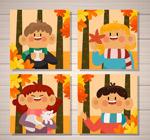 卡通秋季人物卡片