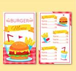 汉堡包店菜单
