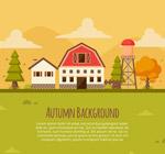 秋季农场风景