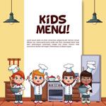 卡通小厨师菜单