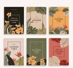 热带植物夏季海报