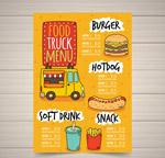 单页快餐车菜单