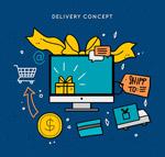 网上购物流程图
