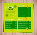 绿色餐车菜单
