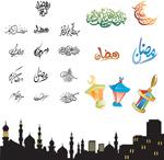 宗教文字及元素