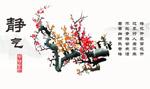 传统梅花国画