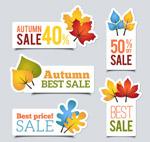 秋季树叶促销标签