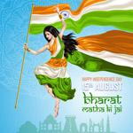 印度国旗舞者