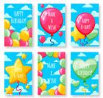 可爱气球生日贺卡