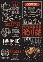 咖啡店酒水单
