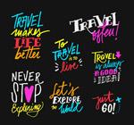 彩色旅行艺术字