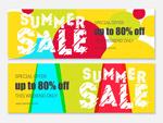 夏季折扣banner