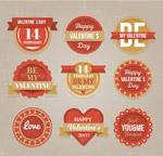 情人节快乐标签