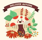 秋季微笑蘑菇