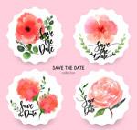 红色花卉婚礼标签