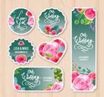 玫瑰婚礼标签