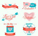 情人节艺术字标签