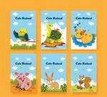 可爱表情动物卡片