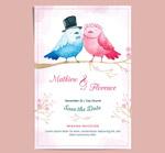新人婚礼邀请卡