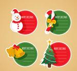 圣诞节留言标签