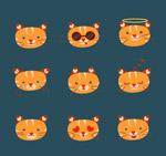 橘色猫咪表情头像