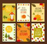 秋季动植物卡片