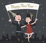 庆祝新年情侣