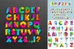 拼图块字母数字