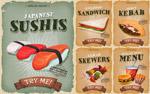 寿司与烤串海报