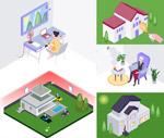 家居元素插画
