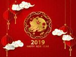 2019年新春快乐