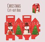 圣诞节雪人包装盒