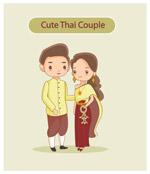 可爱的泰国情侣