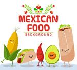 卡通墨西哥食物
