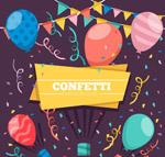 气球和五彩纸屑