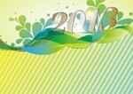 2013春夏海报