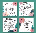 春季花朵卡片