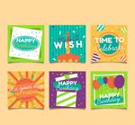 方形生日卡片