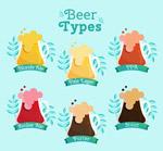 彩色杯装啤酒