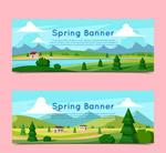 春季风景banner