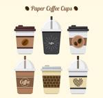 纸质外卖咖啡杯