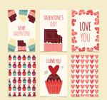 情人节甜点卡片