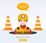 创意404错误页