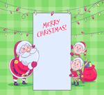 圣诞老人和精灵